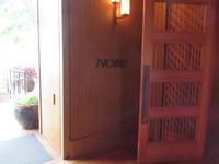Nobu、フォーシーズンズリゾート・ラナイにお邪魔。 - rodolfoの決戦=血栓な日々