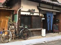 たこやきnoばあー MめAいZずE - テリトリーは高松市です。