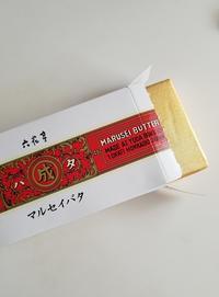 北海道の美味しいお土産 - おいしいdiary☆