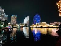 横浜みなとみらいの夜景 - マコト日記