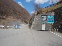 2019.04.20 滝観洞 ジムニー日本一周後半36日目 - ジムニーとピカソ(カプチーノ、A4とスカルペル)で旅に出よう