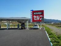 2019.04.22 陸前高田 ジムニー日本一周後半38日目 - ジムニーとピカソ(カプチーノ、A4とスカルペル)で旅に出よう