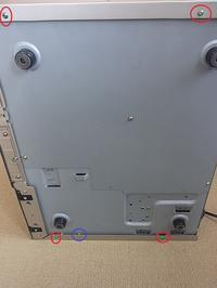 PioneerCT-970修理2 - 趣味のオーディオ(作成中)