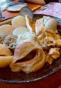 金沢おでん - 登志子のキッチン