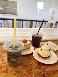 866、  SUP STAND - おっさんmama@福岡 の外食日記