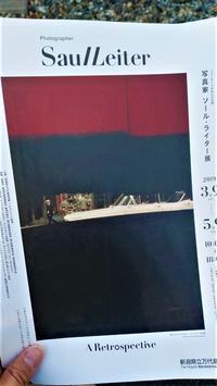 写真展へ - 高橋良彰建築研究所のブログ