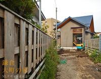 『鎌倉・大町の家』オープンハウス開催します - NLd-Diary