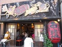 令和の初東京散歩① - 韓国ホリックかも?