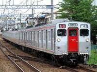 【相模鉄道】7000系10両編成特別運転 - おどうぐばこのお絵かき帳