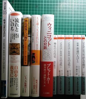 注目新刊:ちくま学芸文庫5月新刊4点5冊、ほか -