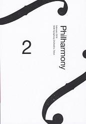 768|2019.2.20N響第1908回定期演奏会(Cond.P.ヤルヴィ) - まめびとの音楽手帳