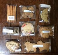 5月6日(月・祝)の営業時間は12:00~17:00です。ミトラカルナさんの5月のお菓子、入荷しています。そしてキャロットケーキも♪ - miso汁香房(ロジの木)