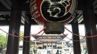 川崎大師へ令和詣に行ってきた - ふつうの生活 ふつうのパラダイス♪
