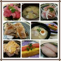 こどもの日はオットとはま寿司へ♪(≧▽≦) - コグマの気持ち