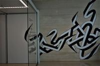 グラフィティ - SOLiD「無垢材セレクトカタログ」/ 材木店・製材所 新発田屋(シバタヤ)