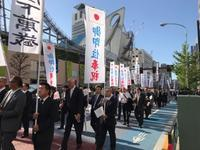 御即位奉祝式典並びに奉祝行進 - 民族革新会議 公式ブログ