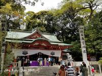 ◆ 御朱印の旅、その17 「來宮神社」へ (2019年3月) - 空と 8 と温泉と