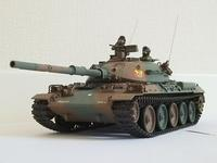 タミヤ・1/35 陸上自衛隊 74式戦車(冬期装備) - 燃やせないごみ研究所