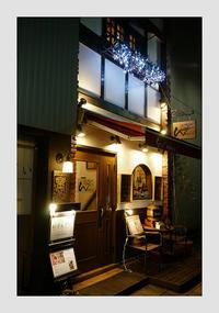 仙台 -69 - Camellia-shige Gallery 2