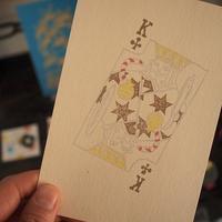 紙モノ猫 - warble22ya