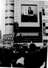 昭和から平成そして令和になって思うこと - スクール809 熊本県荒尾市の個別指導の学習塾です
