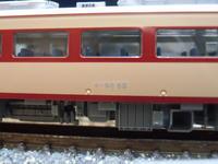 TOMIX キハ80、キハ81 くろしお9・10号車 インレタ貼り - 新湘南電鐵 横濱工廠3