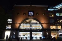 大分駅 - ブルーアワーの街の情景