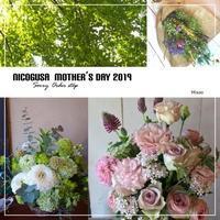 【お知らせ】母の日のご予約は終了いたしました。 - 花屋「ニコグサ」やってます。