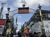 鎌倉で雷雨に、夕食は渋谷のえん - 青山ぱせり日記