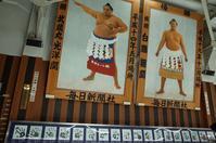 ★ 相撲の聖地 - うちゅうのさいはて