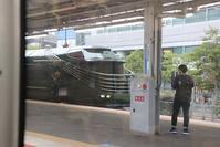 藤田八束の鉄道写真@トワイライトエキスプレス瑞風にいつかは乗ってみたいとは思いますが、豪華列車に乗るために・・・素晴らしい姿を見せてくれる瑞風・・・大阪駅で - 藤田八束の日記