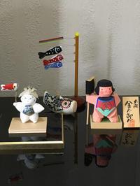 端午の節句の飾りもの〜金太郎と鯉のぼり - 素敵なモノみつけた~☆