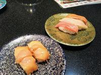 廻るお寿司やさん - 適当な暮らし