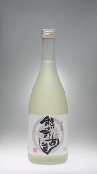 熊野古道 純米酒[鈴木宗右衛門酒造] - 一路一会のぶらり、地酒日記