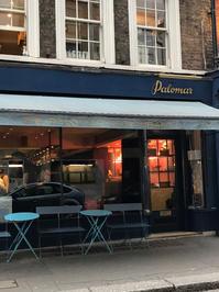 イスラエル料理の人気店The Palomar - Lovely! in London