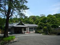 肥後細川庭園 - AREKORE