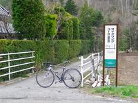 サイクリングコースも快適です~~。 - 乗鞍高原カフェ&バー スプリングバンクの日記②