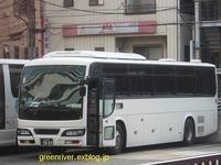 京禾観光3889 - 注文の多い、撮影者のBLOG