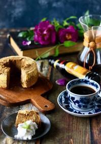 コーヒーシフォンケーキでティータイム - ゆきなそう  猫とガーデニングの日記
