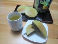 簡単!手作りおやつ(^^♪ 抹茶どらやき - candy&sarry&・・・2