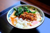 「品川神社から港区、高輪まで。ランチは丸亀製麺 うま辛坦坦うどん(冷)」 - じぶん日記