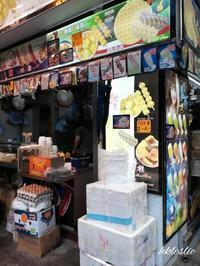 バス停に向かって - 香港貧乏旅日記 時々レスリー・チャン