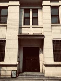 時間が止まったような建物と空間。骨董品のお店「白日」さん☆柳橋 - くちびるにトウガラシ