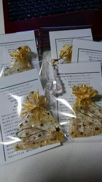 おかげさまで満員御礼☆占いまつり、無事に終了しましたぁ☆☆☆ - 占い師 鈴木あろはのブログ