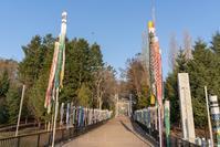 鯉のぼり - mikazukinonamida