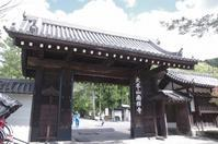 G.W広島帰省、その2 ~ 4/27、京都「南禅寺」 - 某の雑記帳