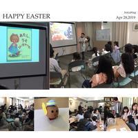 Happy Easter 2019 - 中山教会便り