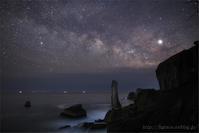『令和』 初の天の川 - 遥かなる月光の旅
