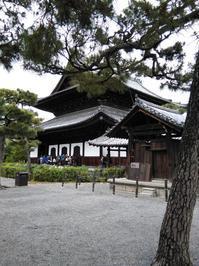 京都旅行③ - 大きなMemory