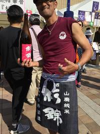 第10回上方日本酒ワールド@湊町リバープレイス - 猫空くみょん食う寝る遊ぶ Part2